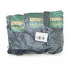 Носки мужские демисезонные однотонные Житомир 42-45р ассорти 20037642, фото 5