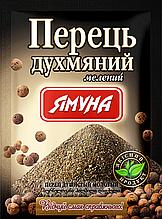 Перець духмяний мелений 15 грам
