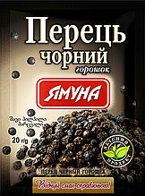 Перець чорний горошок 20 грам