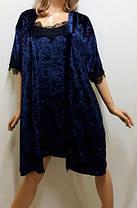 Красивый велюровый халат с ночной рубашкой большого размера, фото 2