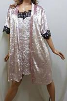 Красивый велюровый халат с ночной рубашкой большого размера, фото 3