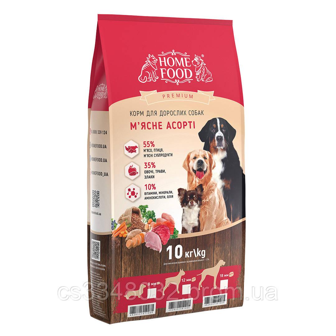 Home DOG Food ADULT MEDIUM корм для дорослих собак «М'ясне асорті» 10кг