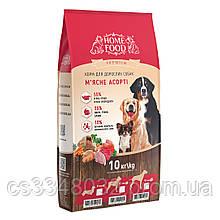 Home Food DOG ADULT MEDIUM  корм для взрослых собак «Мясное ассорти» 10кг