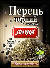 Перець чорний мелений 50г