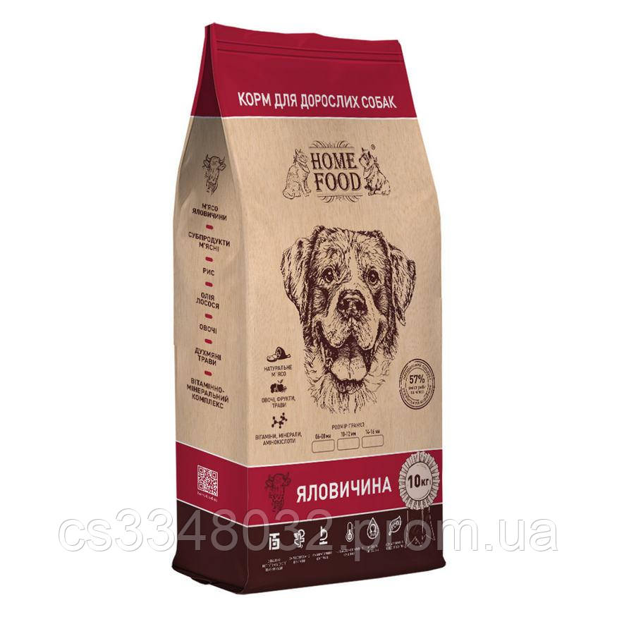 Home DOG Food ADULT MEDIUM корм для дорослих собак «Яловичина» 10кг