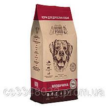 Home Food DOG ADULT MEDIUM  корм для взрослых собак «Говядина» 10кг