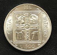 Серебренная Монета Ватикана 500 лир 1972 г., фото 1
