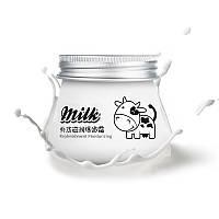 Крем молочко для лица IMAGES Burst Milk Cream 80g с протеинами молока и хитозаном питательный