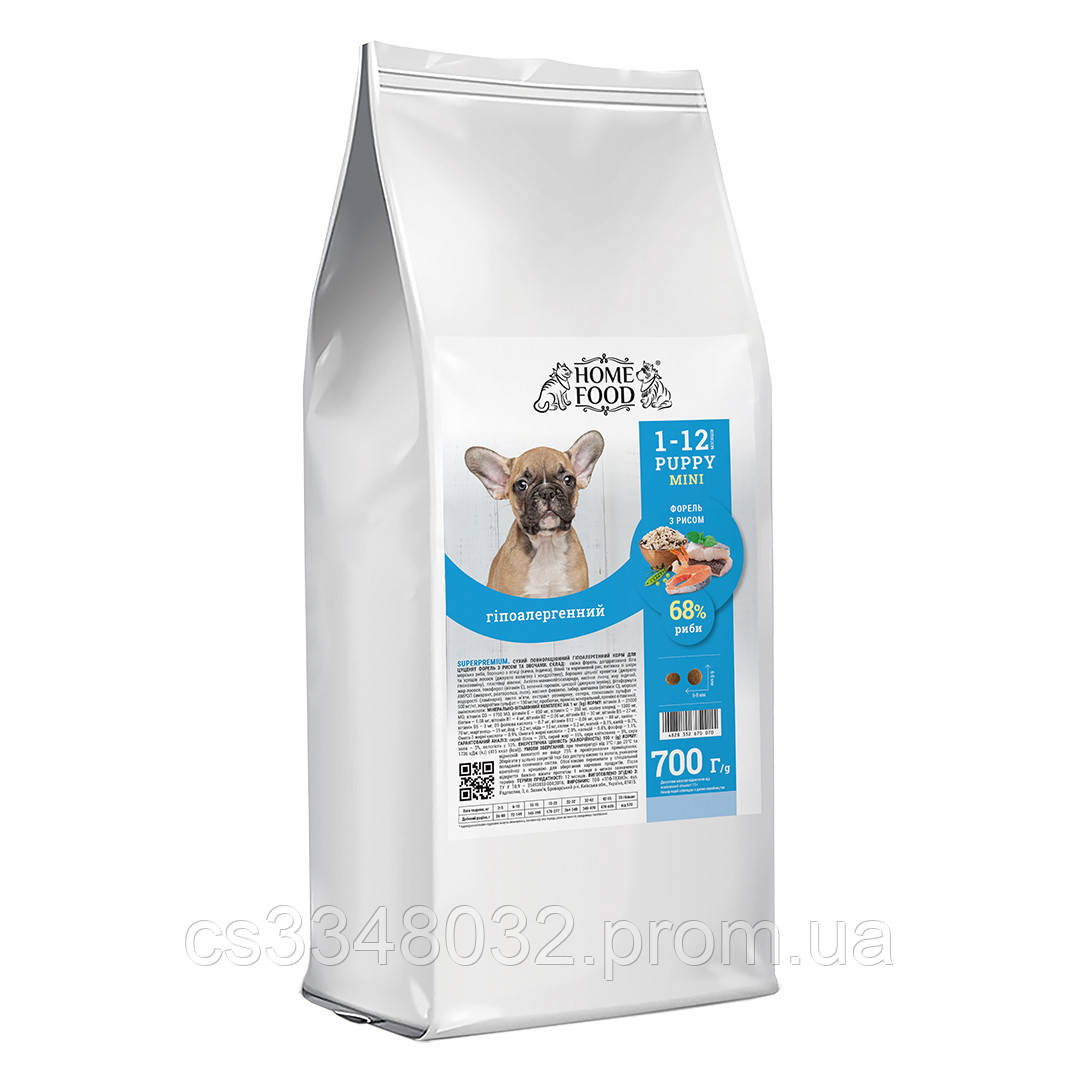 Home Food DOG PUPPY MINI «Форель з рисом» гіпоалергенний корм для цуценят дрібних порід 700г