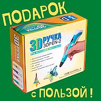 Новая 3D ручка c дисплеем (3Dpen-2)