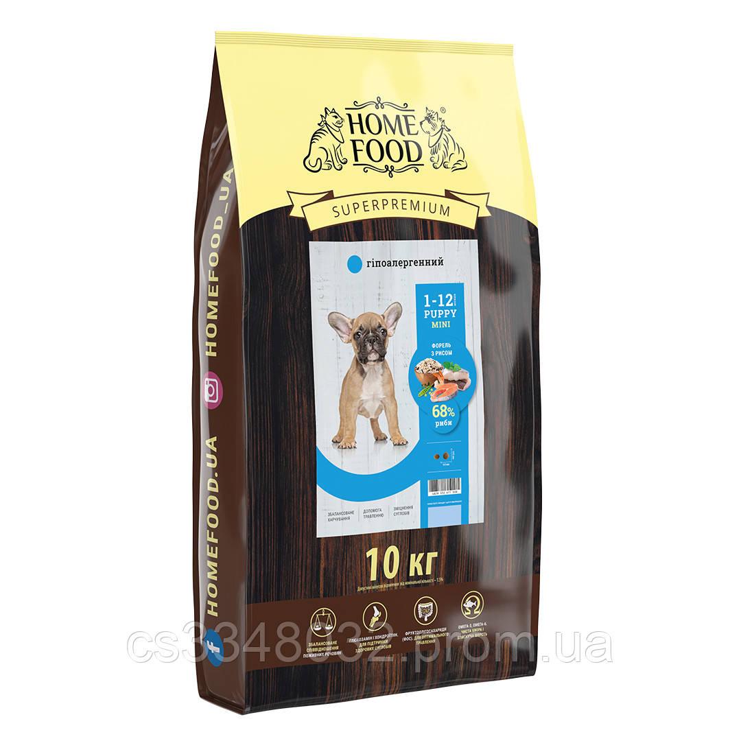 Home Food DOG PUPPY MINI «Форель з рисом» гіпоалергенний корм для цуценят дрібних порід 10кг