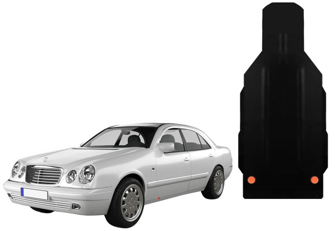 Защита КПП Mercedes E W210 1995-2002