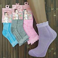 Носки детские сетка ажур для девочки Ира Т306 ассорти 26-31 размер,20007461