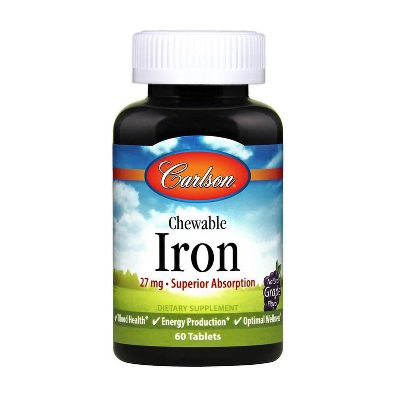 Залізо (глицинат хелат) жувальні Carlson Labs Chewable Iron 27 mg 60 tab