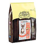 Home Food  DOG PUPPI MINI  «Индейка и лосось» корм для щенков мелких пород здоровая кожа и блеск шерсти 700г, фото 4