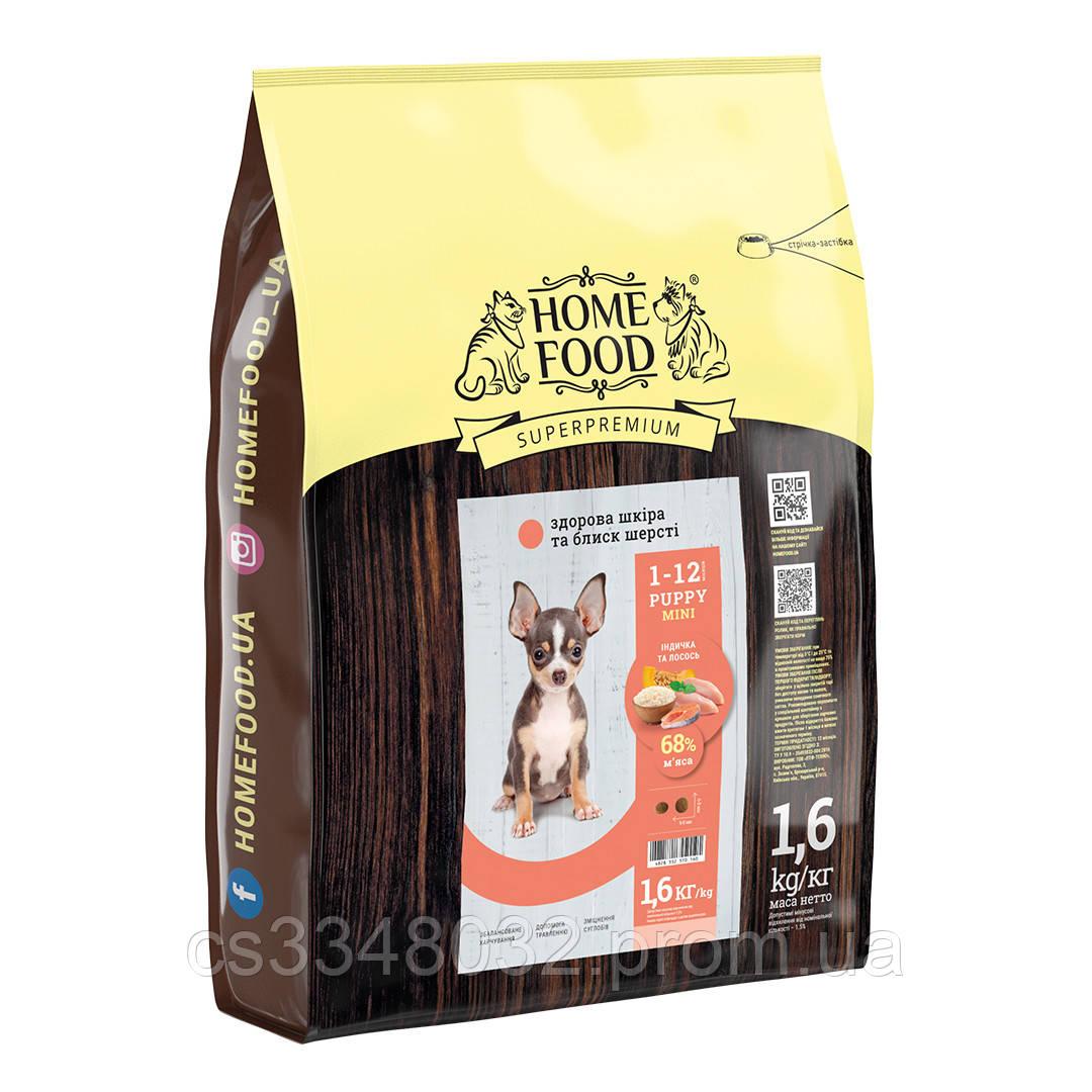 Home Food  DOG PUPPI MINI  «Индейка и лосось» корм для щенков мелких пород здоровая кожа и блеск шерсти 1,6кг