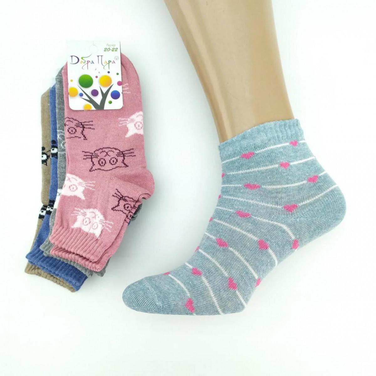 Носки детские демисезонные с рисунками, для девочки, ДОБРА ПАРА, р20-22, случайное ассорти, 20026264