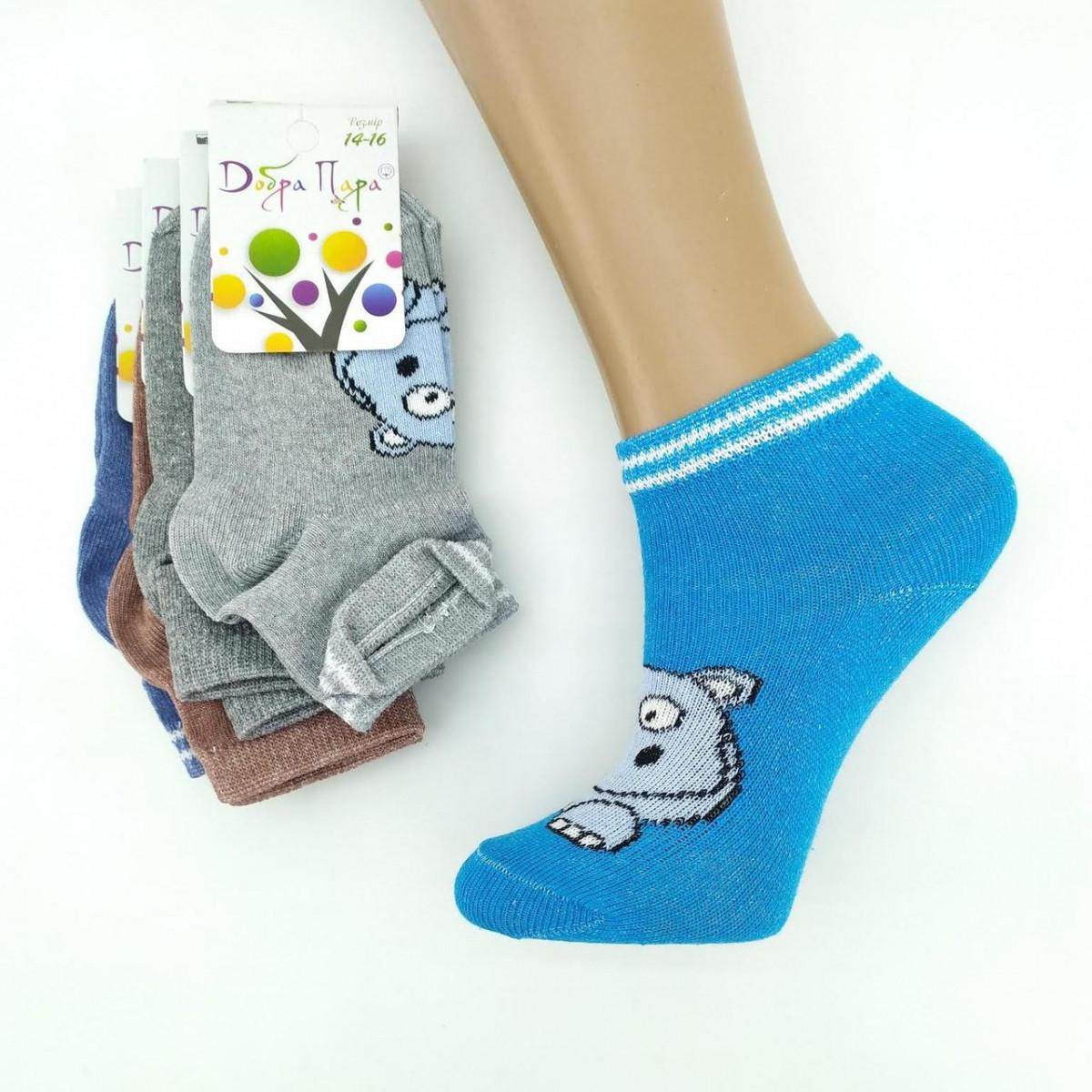 Носки детские демисезонные с рисунками, для мальчика, ДОБРА ПАРА, р14-16, ассорти, 20026349