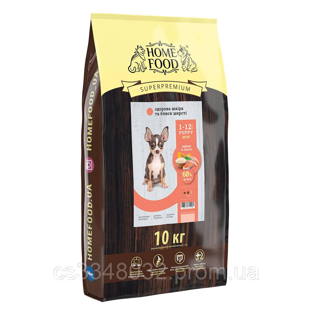 Home DOG Food PUPPI MINI «Індичка і лосось» корм для цуценят дрібних порід здорова шкіра і блиск шерсті 10кг