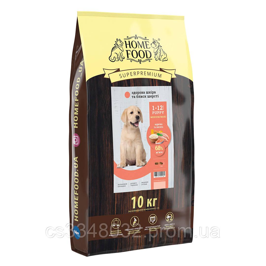 Home DOG Food PUPPI MEDIUM MAXI «Індичка і лосось» корм для цуценят здорова шкіра і блиск шерсті 10кг