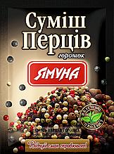 Суміш перців горошок