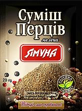 Суміш перців мелена