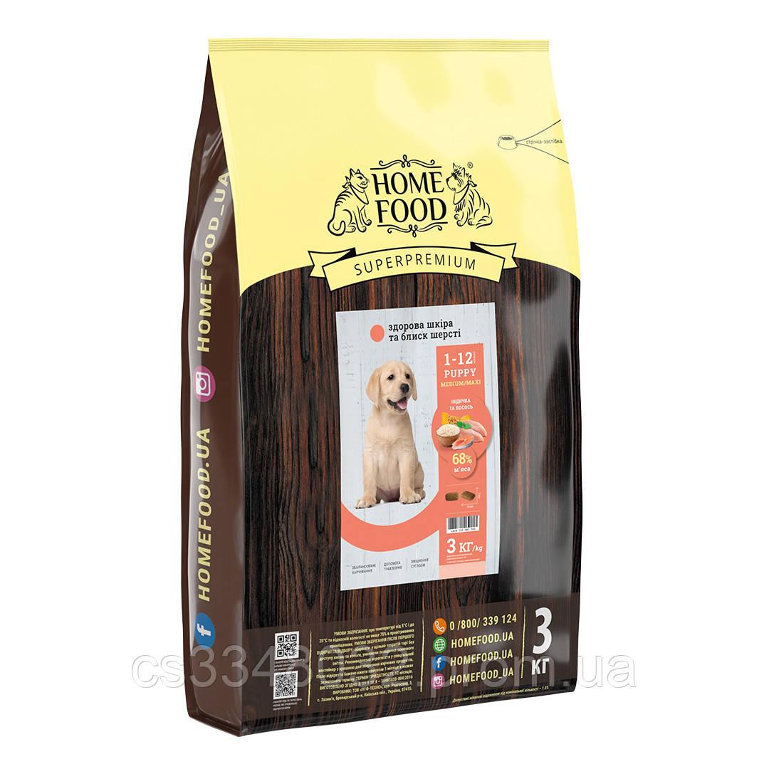 Home DOG Food PUPPI MEDIUM MAXI «Індичка і лосось» корм для цуценят здорова шкіра і блиск шерсті 3кг