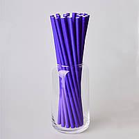 Бумажные трубочки для коктейлей 200 мм (25 шт.) фиолетовые
