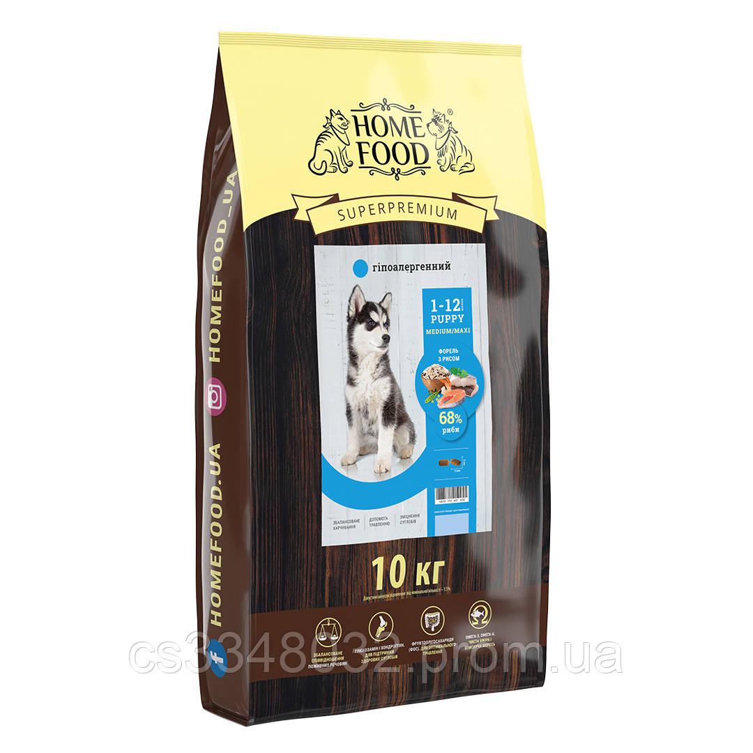 Home Food DOG PUPPY MEDIUM MAXI «Форель с рисом» гипоаллергенный корм для щенков средних и крупных пород 10кг