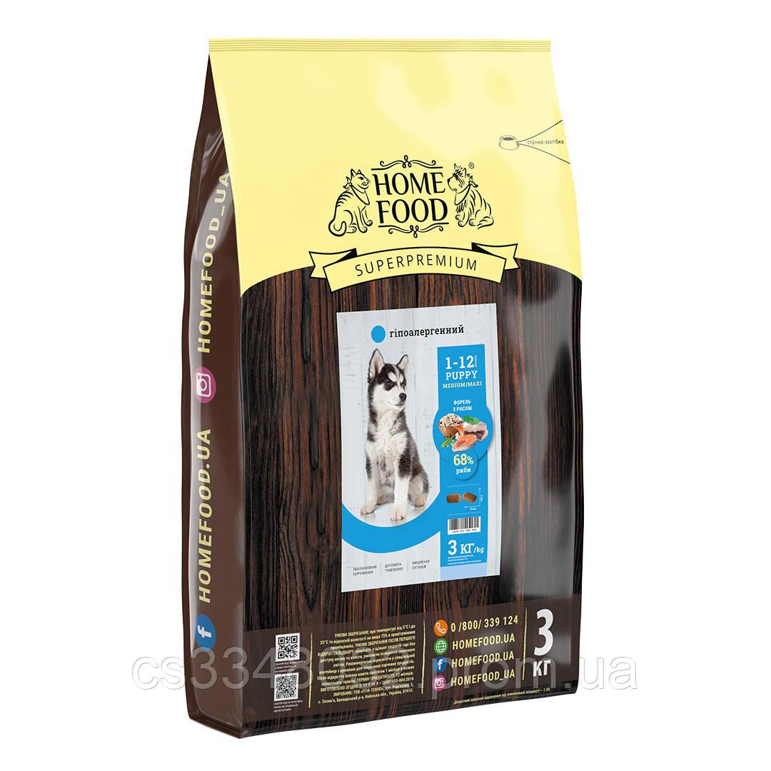 Home Food DOG PUPPY MEDIUM MAXI «Форель с рисом» гипоаллергенный корм для щенков средних и крупных пород 3кг