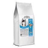 Home Food DOG PUPPY MEDIUM MAXI «Форель с рисом» гипоаллергенный корм для щенков средних и крупных пород 3кг, фото 3