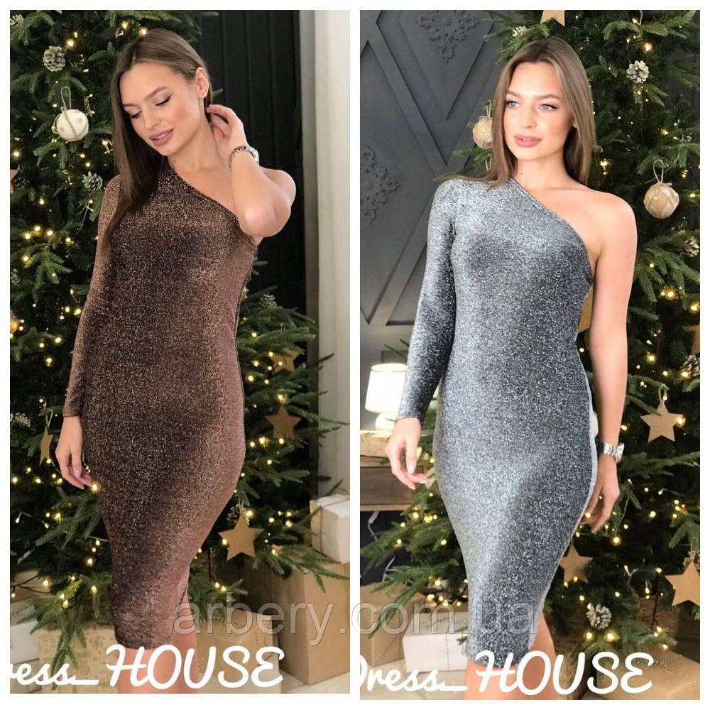 Шикарное блестящее платье на одно плечо