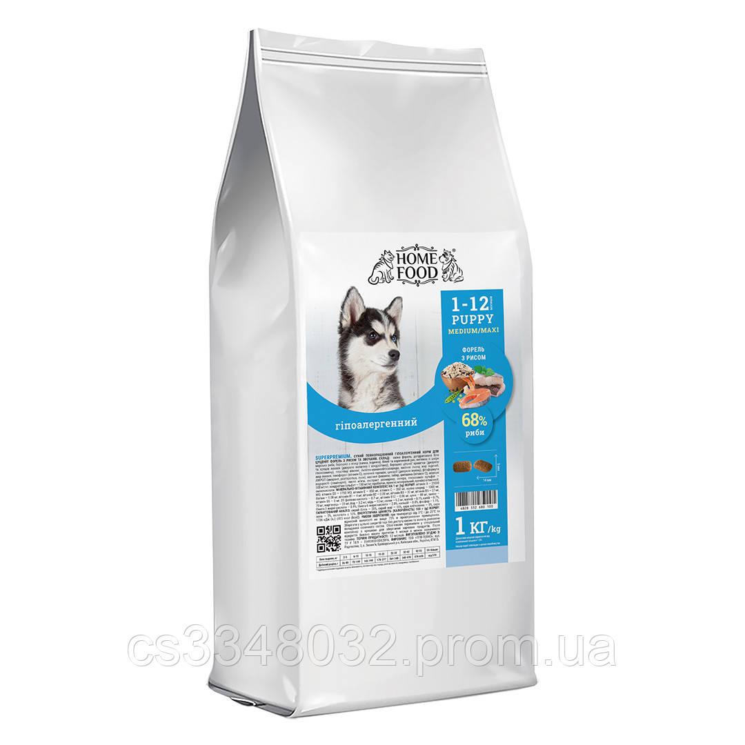 Home Food DOG PUPPY MEDIUM MAXI «Форель с рисом» гипоаллергенный корм для щенков средних и крупных пород 1кг