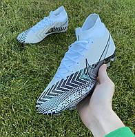 Футбольные бутсы Nike Mercurial Superfly 7 Dream Speed 003 Elite Найк меркуриал суперфлай 7 дрим спид 003