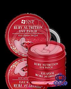 Патчи гидрогелевые SNP Ruby Firming Eye Patch