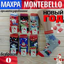 """Ароматизовані новорічні шкарпетки дитячі з махрою всередині """"MONTEBELLO"""" бамбук Туреччина 0-розмір НГ-2"""
