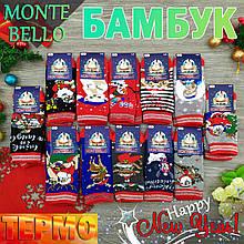 """Ароматизовані новорічні шкарпетки дитячі з махрою всередині """"MONTEBELLO"""" бамбук Туреччина 5-розмір 20034306"""