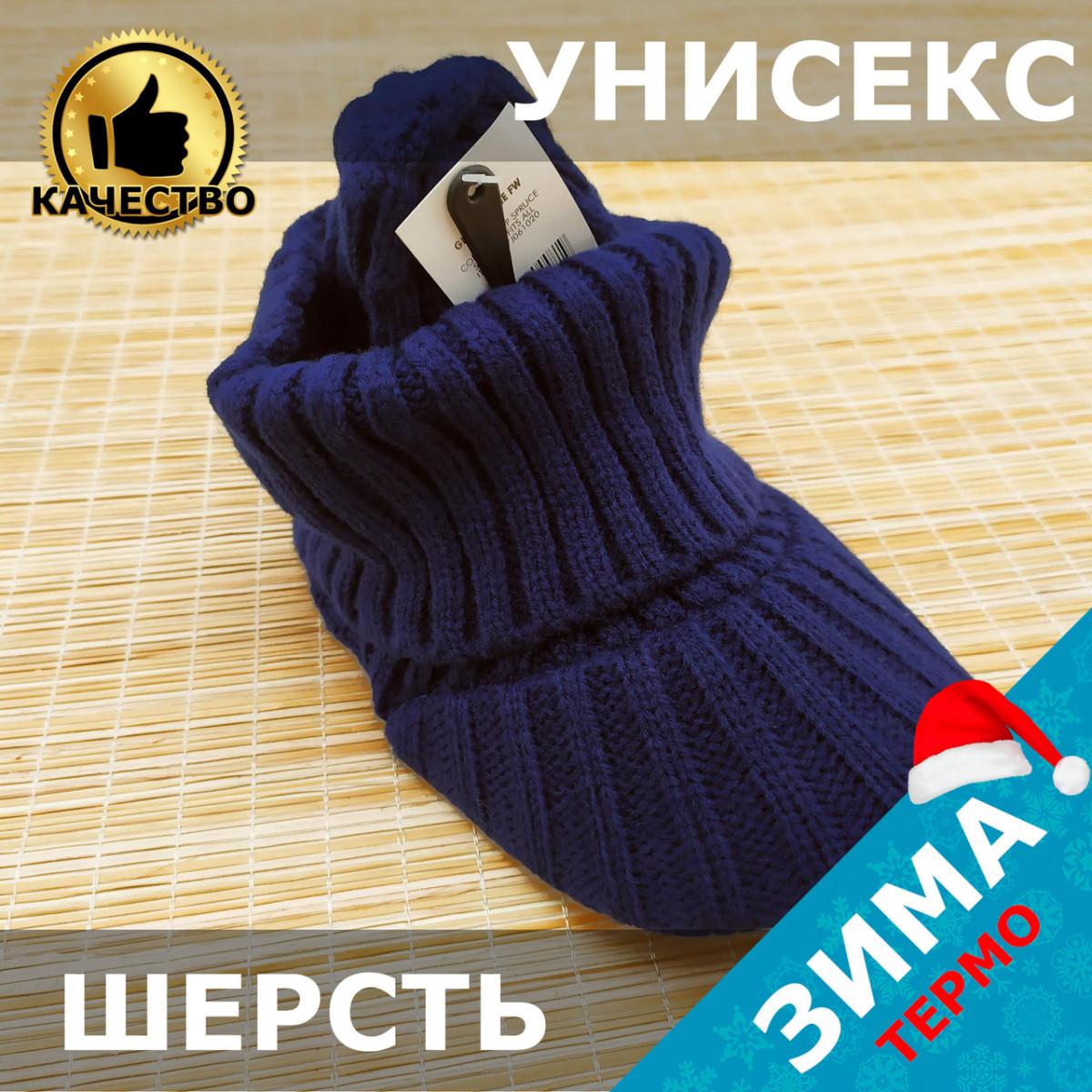 Шапка унисекс шерстяная с козырьком и отворотом синяя 20038083