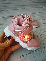 Кроссовки для девочек Bbt *светящиеся. 22р. по стельке 14,0 см