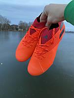 Футбольные бутсы Adidas Nemesis 19.1 Orange Адидас немезис