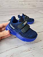 Кроссовки для мальчиков Kimboo *Светящиеся 21р, 13.5см
