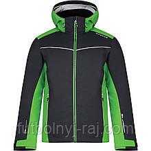 Куртка в\з Dare2B Vigour Mens  Waterproof Jacket DMP385-1RT