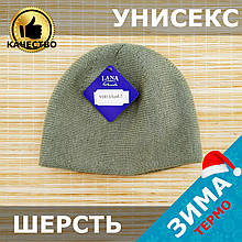 Шапка унисекс шерстяная LANA серая 20038663