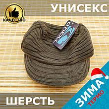 Шапка унисекс шерстяная с козырьком ONEILL серая 20038090
