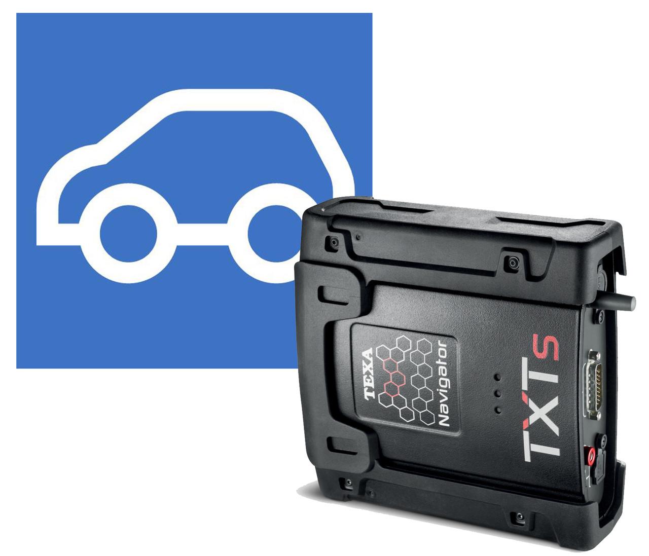 NAVIGATOR TXTs CAR для легковых автомобилей и легкого коммерческого транспорта