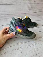 Кожаные ортопедические ботинки для мальчиков DD Step с LED подсветкой (на батарейках) 25р, 15.5см