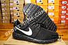 Кроссовки Nike Roshe Run Black White Черные женские, фото 4