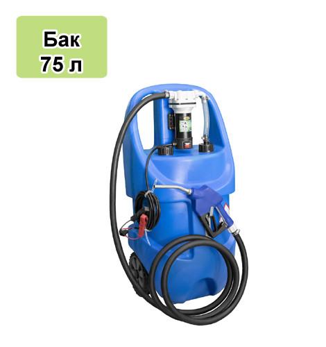 Установка для заправки жидкости AdBlue JBM 53644