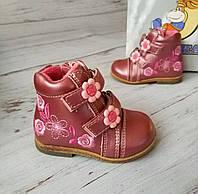 Ботинки для девочек Сказка 18р. по стельке 11,0 см