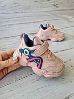 Кроссовки для девочек CBT